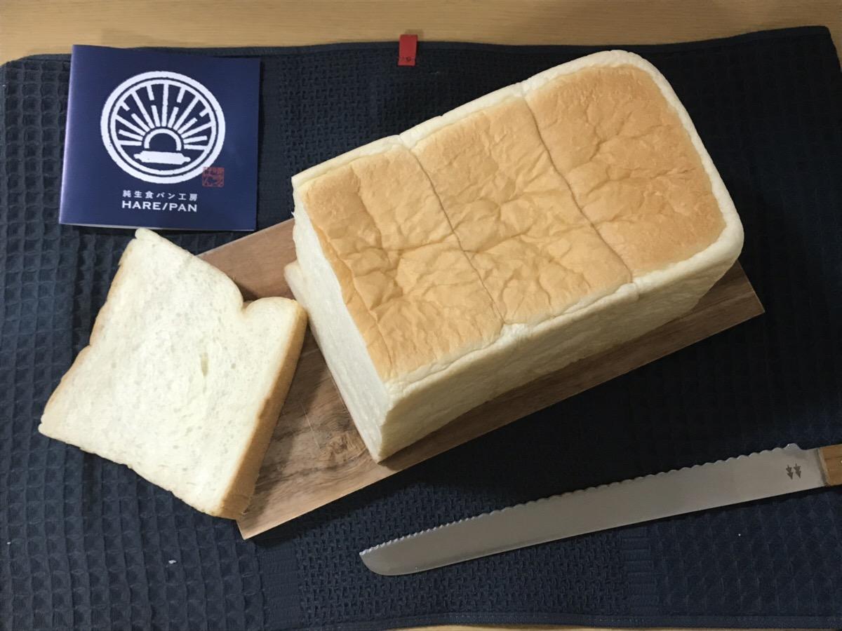 岡崎 高級 食パン