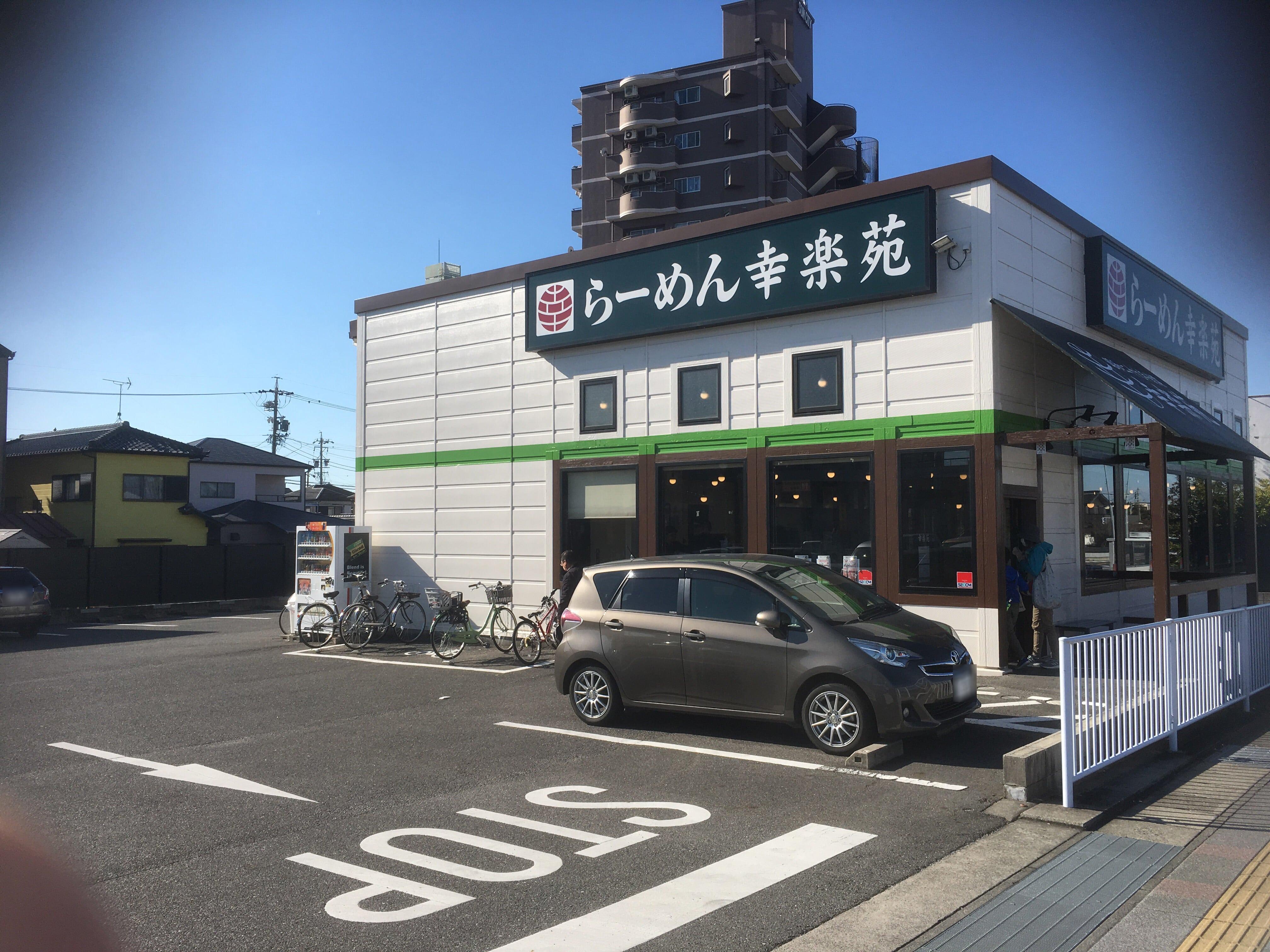 いきなり ステーキ 閉店 愛知 県