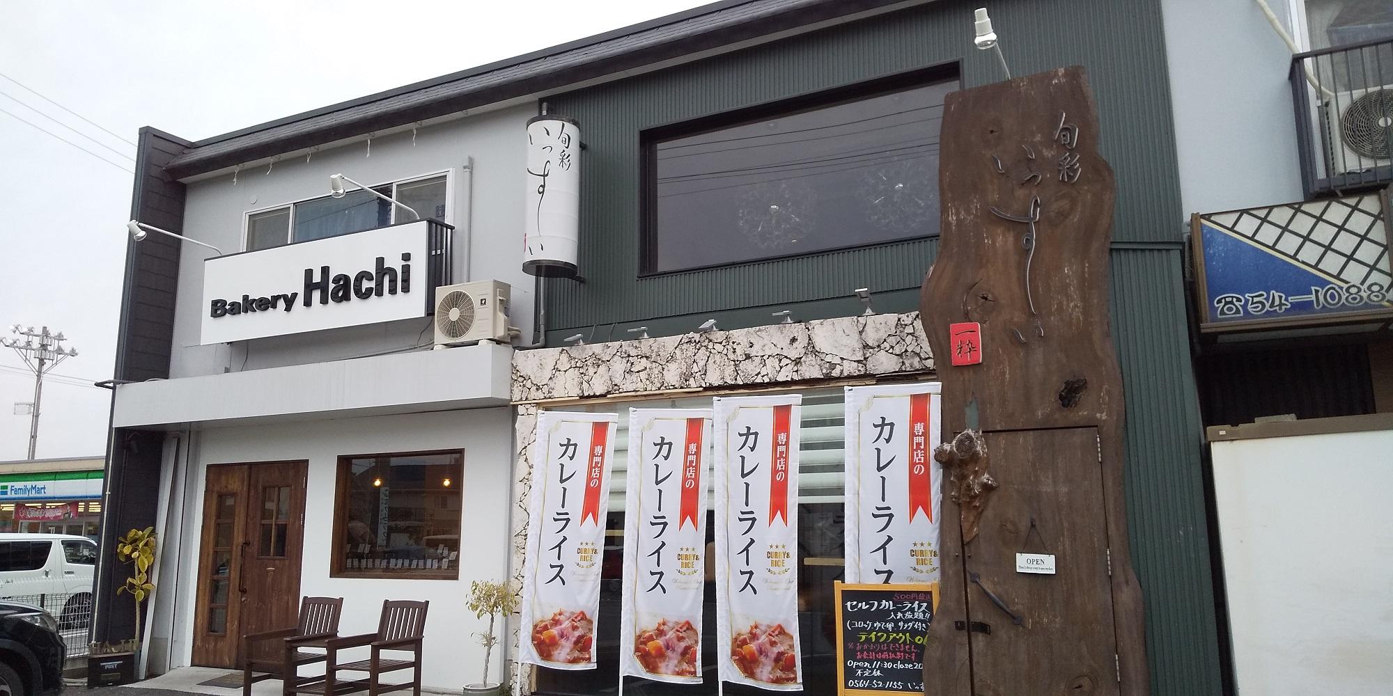 岡崎羽根北町の「旬彩いっすい」が「カレー専門店いっすい」に ...