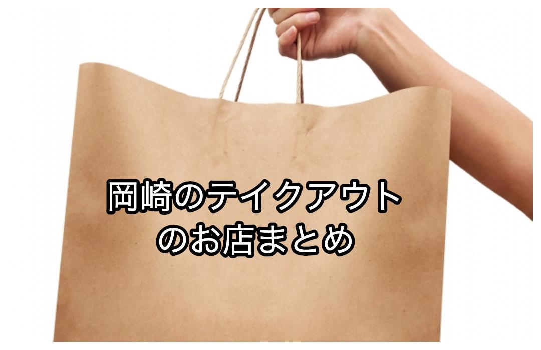 永野 いち 夏 fanza